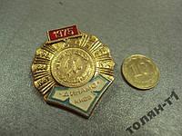 значок Футбол динамо киев чемпион ссср 1975