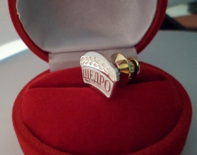 Значки из золота, серебра на заказ. Корпоративные, с логотипом, фирменные. 2