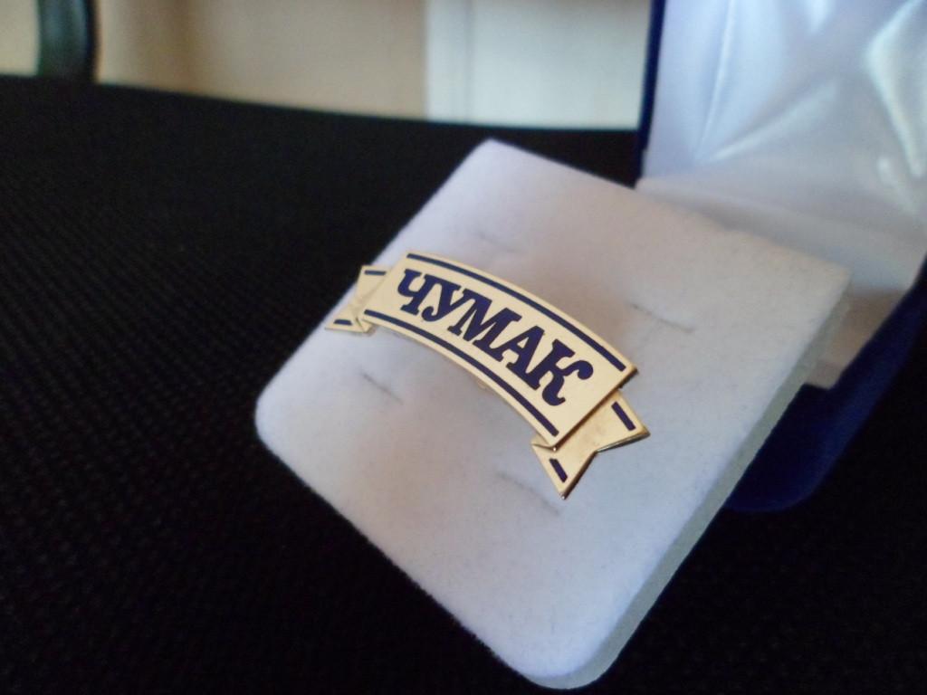 Значки из золота, серебра на заказ. Корпоративные, с логотипом, фирменные. 3