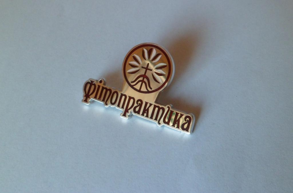 Значки из золота, серебра на заказ. Корпоративные, с логотипом, фирменные. 4