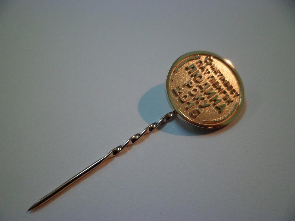 Значки из золота, серебра на заказ. Корпоративные, с логотипом, фирменные. 6