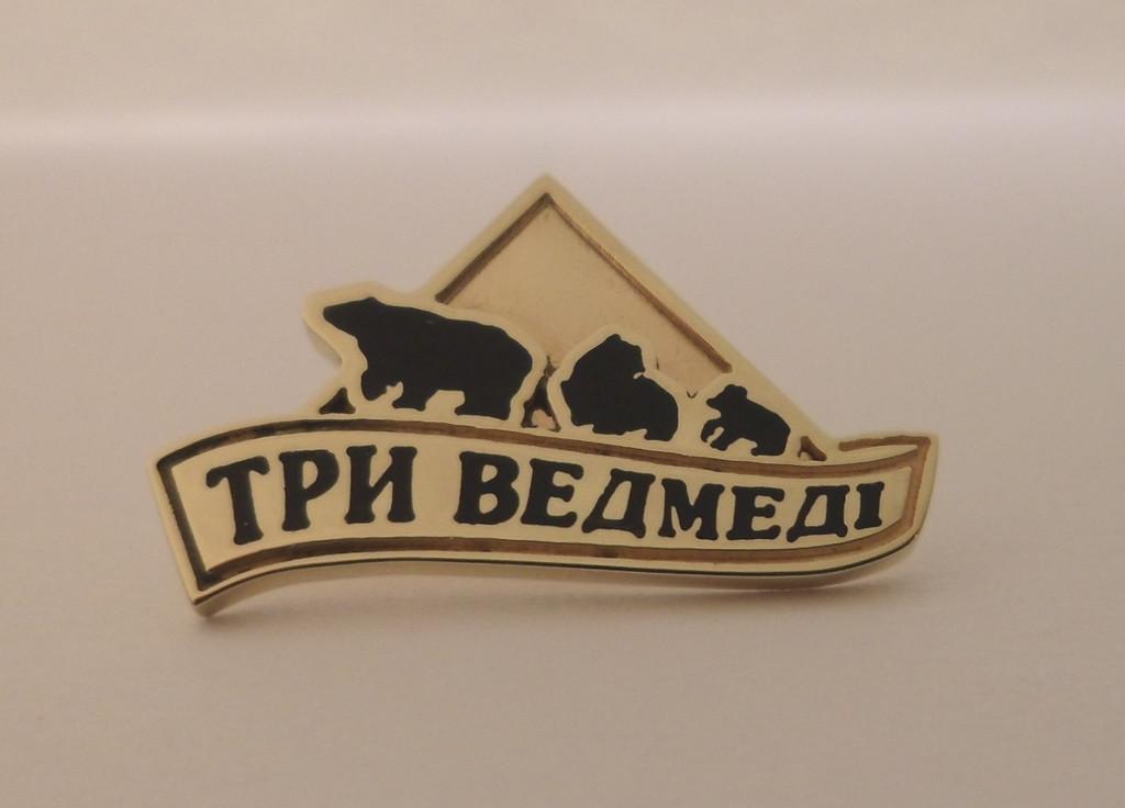 Значки из золота, серебра на заказ. Корпоративные, с логотипом, фирменные. 13