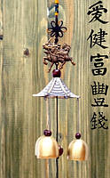 3 литых колокольчика фен-шуй L-40 см №4