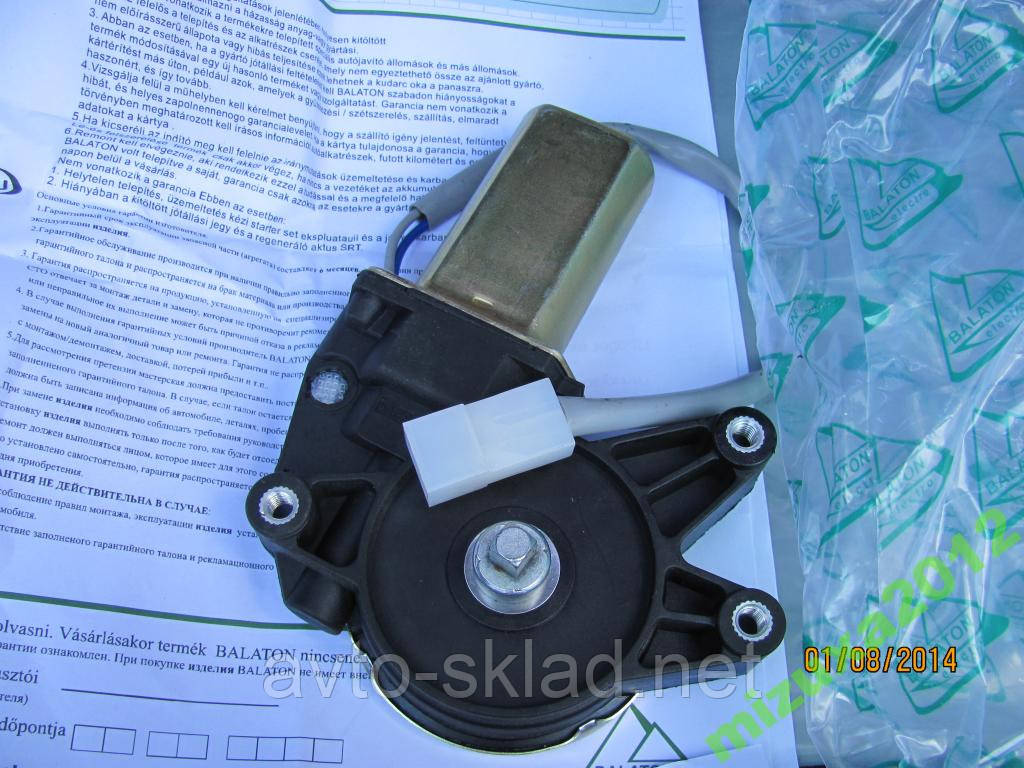 Мотор стеклоподъемника 2108. 2110. 2111 .2112.2115