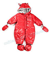 Термо Комбинезон детский MIRTILLO зимний.