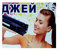 Заправка картриджей Академгородок (масив Новобеличи, ул.Булаховского, 5В)