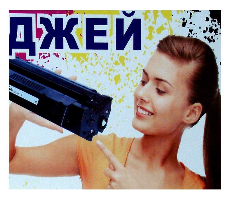 Заправка картриджей Академгородок (масив Новобеличи, ул.Подлесная, 1)