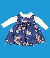 Комплект для девочки BAMBOLINA платье бэби