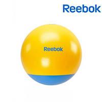 Мяч для фитнеса Reebok 65 см (RAB-40016CY)