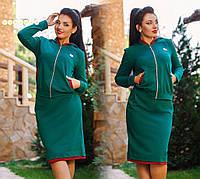 """Стильный костюм для пышных дам """" Кофта и юбка """" Dress Code, фото 1"""