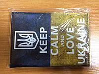 """Обкладинка на паспорт """"Keep calm and love Ukraine"""", кожзам, фото 1"""