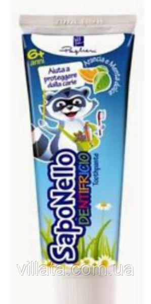 """Детская зубная паста 6+ Felce Azzurra """"Апельсин и мята"""" 75 ML Италия"""