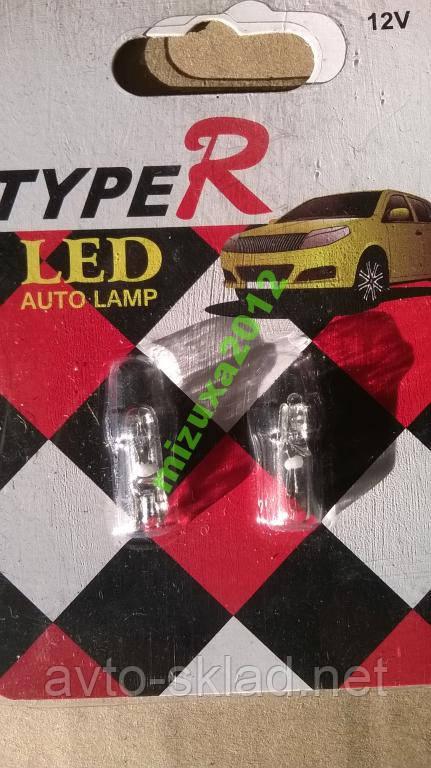 Лампы щитка приборов, габаритов без цоколя 12V 1,2