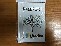 """Обкладинка на паспорт """"I love Ukraine"""", ПВХ, фото 1"""