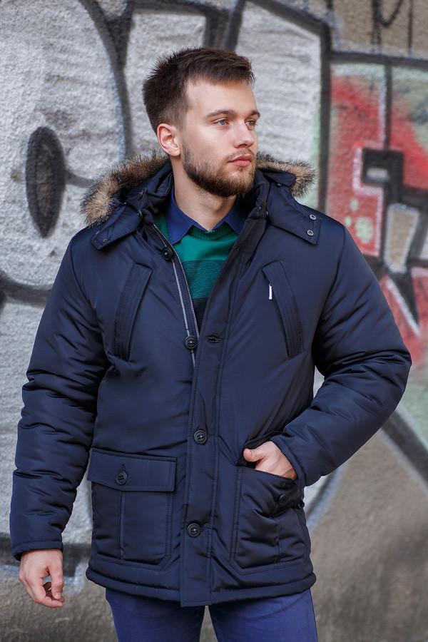 99ae736105d Зимняя мужская куртка М20 синяя  продажа