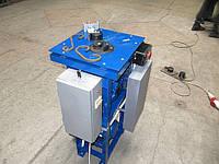 Станок для холодной ковки - Улитка полуавтомат(базовая комплектация)