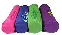 Чехол для ковриков для йоги Easy Bag от фирмы Bodhi