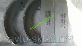 Колодки гальмівні зад 2108-2110-2114-12 Zollex