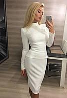 Женский модный  костюм ткань трикотаж косичка цвет белый