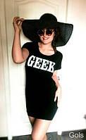 """Стильное молодежное платье мини """" Geek """" Dress Code"""