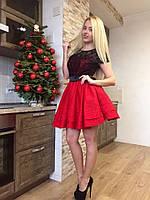 """Стильное молодежное платье мини с подъюбником """" Жаккард """" Dress Code"""