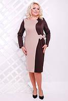 Женское платье батал Арина Lenida  беж+шоколад  50-58 размеры