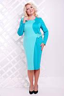 Женское платье батал Арина Lenida  мята+бирюза  50-58 размеры