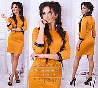 Платье трикотажное Мандаринка