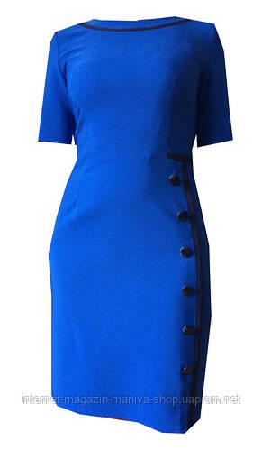 Платье женское пуговицы