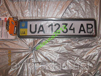 Рамка номера нерж. РНС-75055 з сіткою чорна NEW