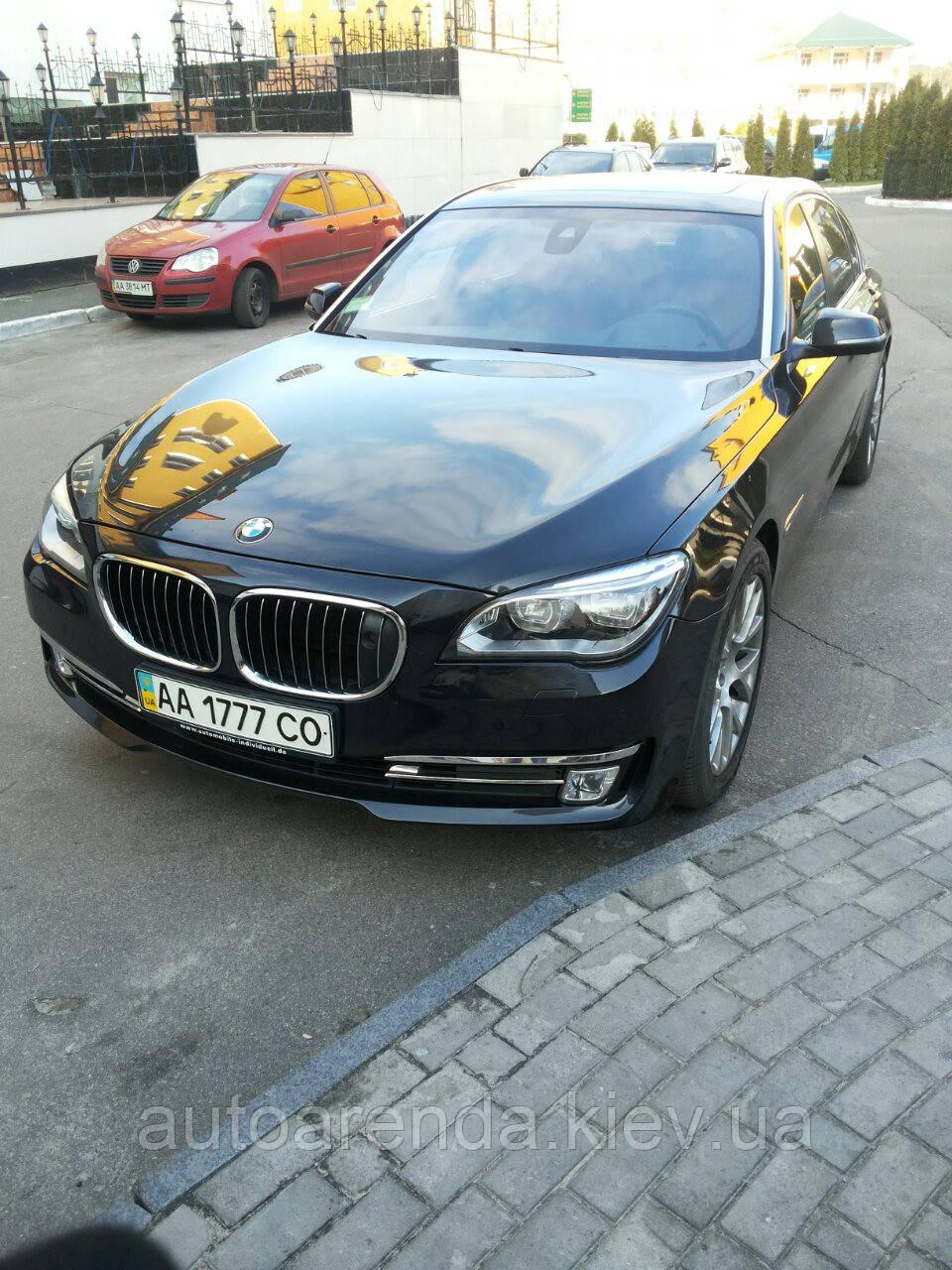 Аренда BMW серия 7