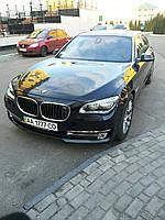 Аренда BMW серия 7, фото 1