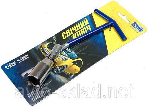 Ключ свечной 16 мм, магнит отличное качество!