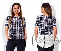 "Стильная блузка для пышных дам "" Калькутта "" Dress Code"