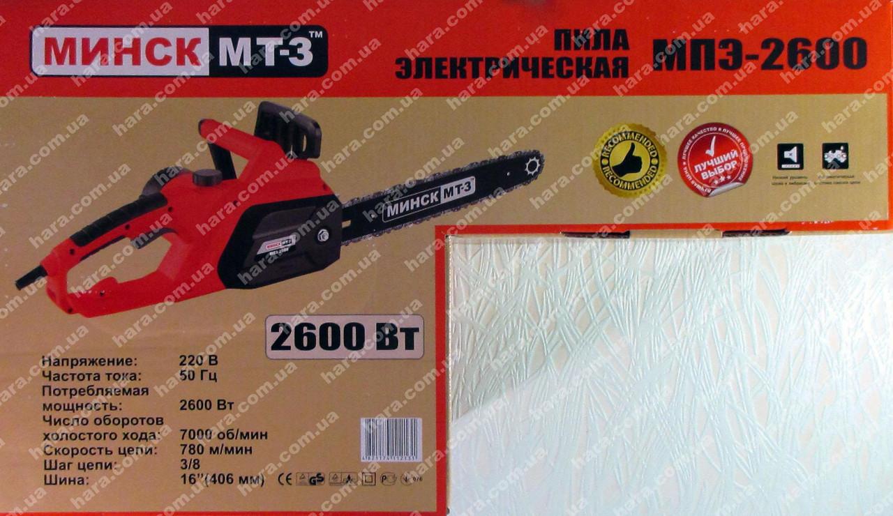 Цепная пила Минск МПЭ-2600