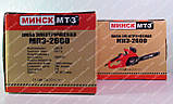 Цепная пила Минск МПЭ-2600, фото 3