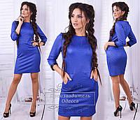 Синее платье трикотажное Mari