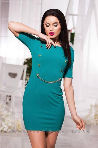 Платье женское цепочка