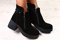 Ботинки кожаные на модном расклешенном каблуке черные с замочками