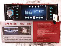 Автомагнитола Pioneer 4019CRB + Камера заднего вида Бабочка+Пионер 4019