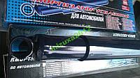 Амортизатор УАЗ 452, 469  газомасляный перед зад