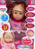 Кукла 6026 с аксессуарами, в коробке 23*6*33
