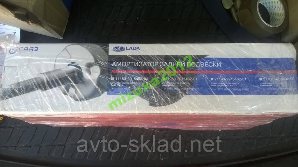 Амортизатор 2108, 2109, 21099, 2113-2115 задний