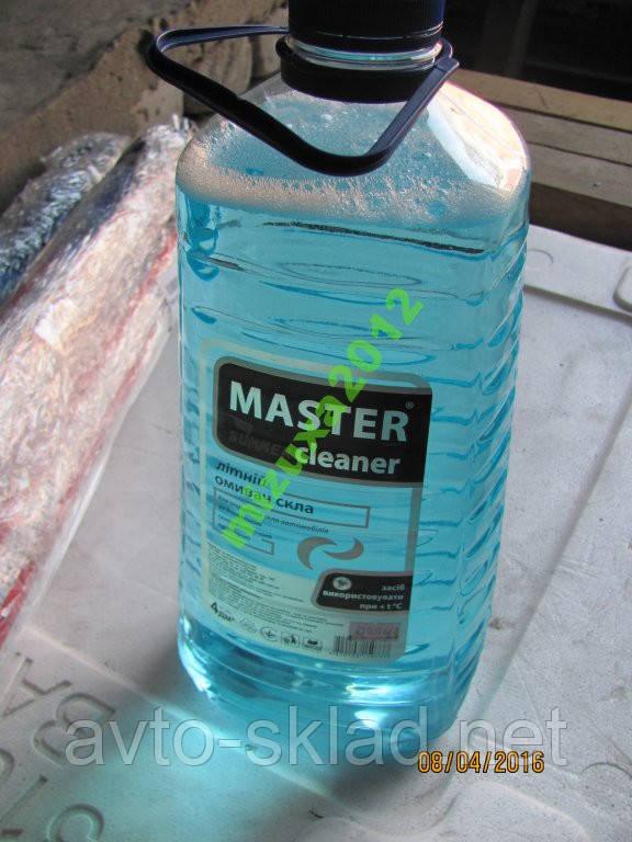 Жидкость бачка омывателя Мaster cleaner Морск лето