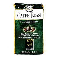 Кофе в зернах Boasi Gran Crema 1кг