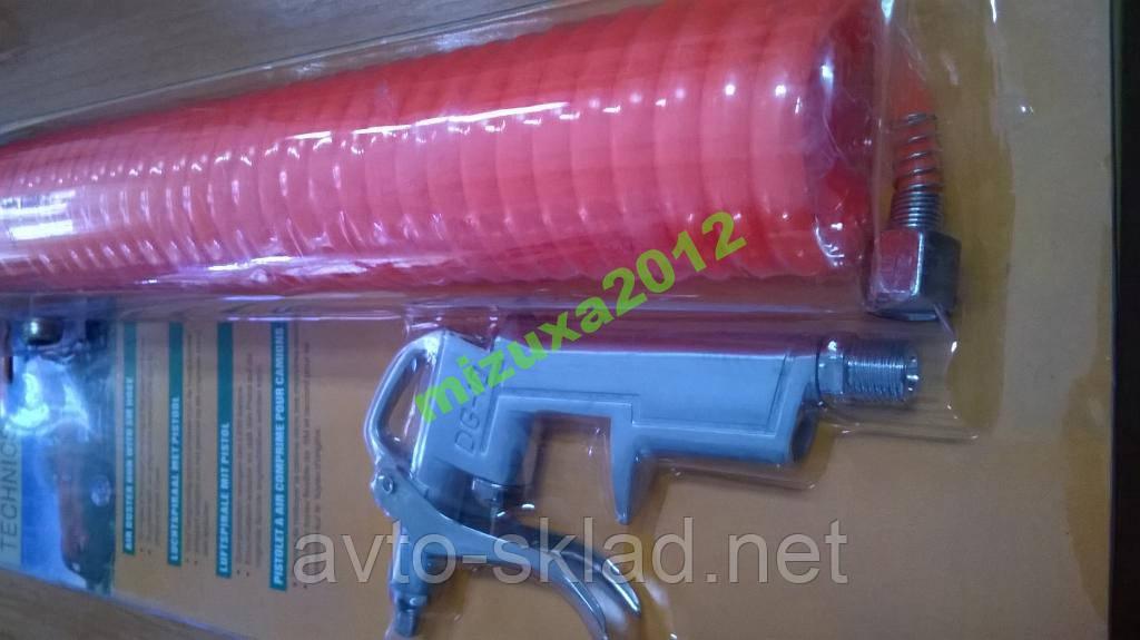 Шланг компрессорный с пистолетом обдува 5 м King