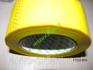 Скотч пакувальний WinnerPack 45мм*200м жовтий