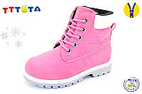 Детские зимние ботинки оптом для мальчиков от ТМ.Jong Golf  разм (с 32-по 37)