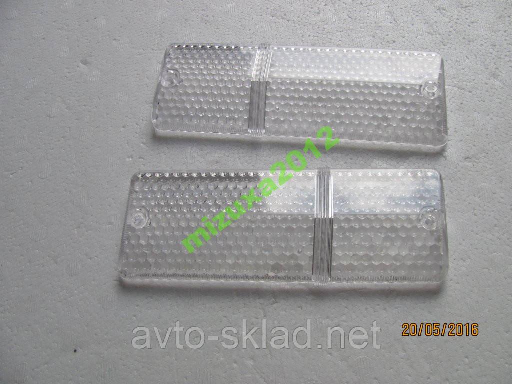 Стекла поворотников белые ВАЗ 2103, 2106, 2121 ВАЗ
