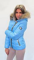 Куртка Наоми голубой р. 42; 46